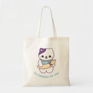 かわいいバナナ猫 トートバッグ