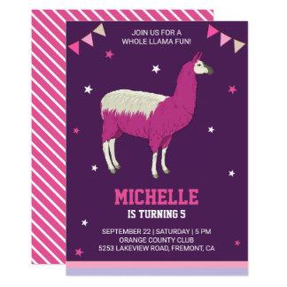 かわいいラマの子供の誕生日のパーティの招待状 カード