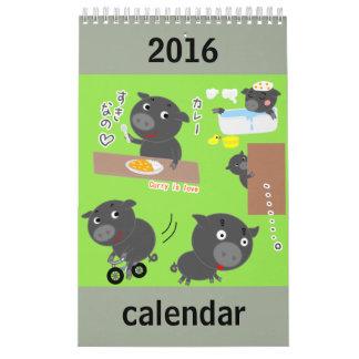 かわいい動物のキャラクターのカレンダー カレンダー
