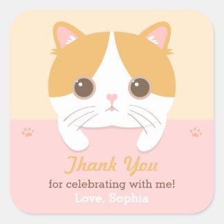 かわいい子ネコ猫は誕生会のステッカー感謝していしています スクエアシール