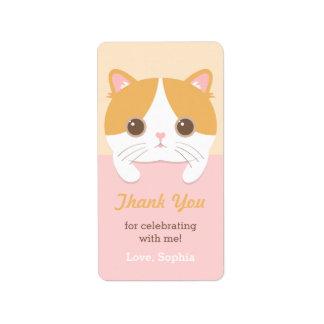 かわいい子ネコ猫は誕生会のラベル感謝していしています ラベル