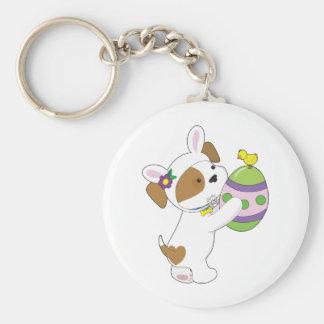 かわいい子犬のイースターエッグ キーホルダー