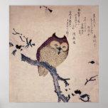 かわいい微笑のフクロウの日本人のプリント ポスター