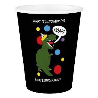 かわいい恐竜は子供の誕生日のパーティーを個人化します 紙コップ