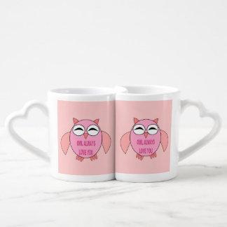 かわいい愛メッセージのフクロウのペアカップ カップル マグカップ