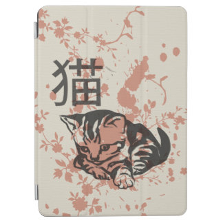 かわいい東洋のスタイルのneko猫のデザイン iPad air カバー