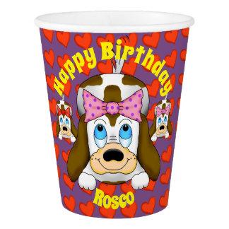 かわいい犬の紙コップ 紙コップ