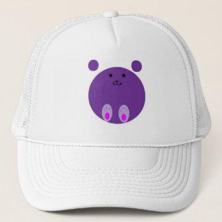 かわいい紫色の事 キャップ