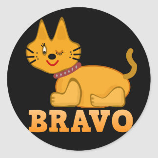 かわいい虎の子猫動物ペット勇敢なBravo漫画 ラウンドシール