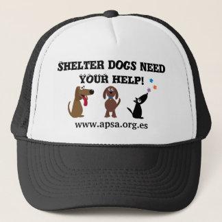 かわいい避難所犬はあなたの助けの慈善を必要とします キャップ