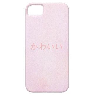 """""""かわいい""""の綿菓子のiPhone SE/5/5Sの場合 iPhone SE/5/5s ケース"""