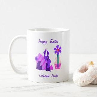 かわいい- n-の居心地のよいすみれ色のバニーおよび花 コーヒーマグカップ
