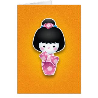 かわいいKokeshi (ピンク) ノートカード