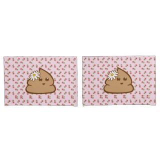 かわいいLil Pooの枕箱 枕カバー