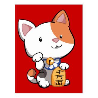 かわいいManeki Neko (幸運な招く猫) ポストカード