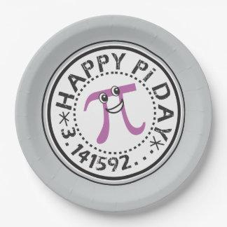 かわいく幸せなPi日の紙皿のパーティの供給 ペーパープレート