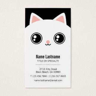 かわいく白い子猫猫の顔の名刺のテンプレート 名刺