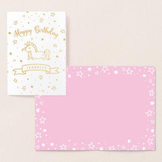 かわいらしいユニコーンの金ゴールド及びピンクのハッピーバースデー-名前 箔カード