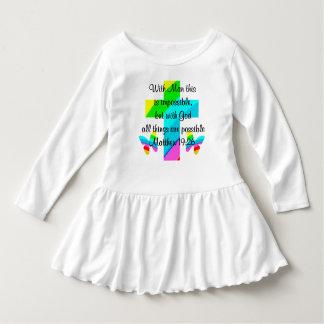 かわいらしい十字および虹のMATTHEWの19:26のデザイン ドレス