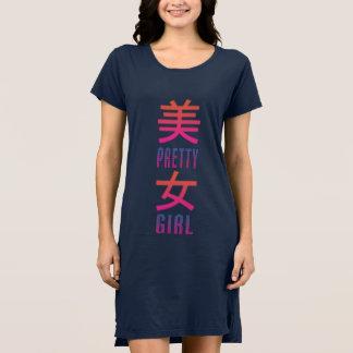 かわいらしい女の子 ドレス