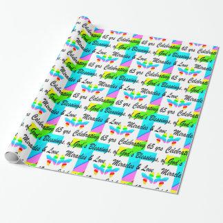 かわいらしい虹の十字の第65誕生日のデザイン ラッピングペーパー
