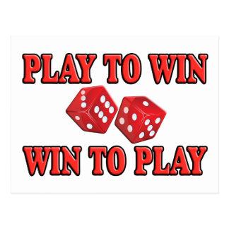 -がらくたを遊ぶ双方にとって好都合への演劇 ポストカード