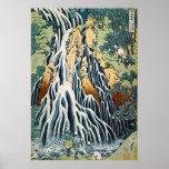 きりふりの滝、北斎Kirifuriは、Hokusai、Ukiyo-e落ちます ポスター