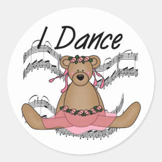 くまのバレエダンサー ラウンドシール