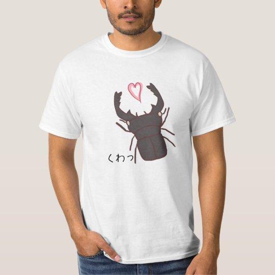 くわっ Tシャツ
