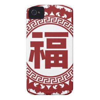 こうもりのイラストレーションを含む中国のな幸運の記号 Case-Mate iPhone 4 ケース