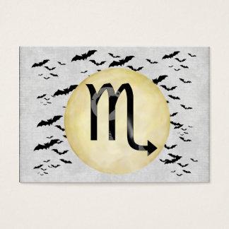 こうもりの月の蠍座 名刺