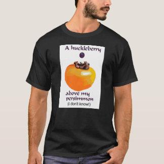 こけもも(知らないで下さい) Tシャツ