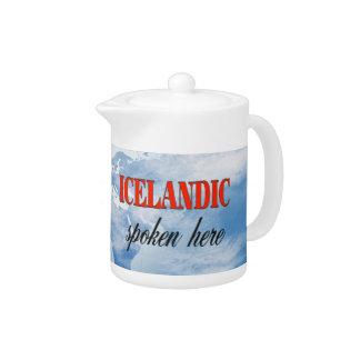 ここにアイスランド語によって話される曇った地球