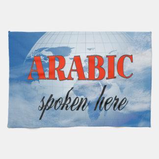 ここにアラビア語によって話される曇った地球 キッチンタオル