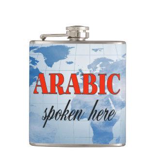 ここにアラビア語によって話される曇った地球 フラスク