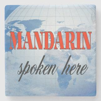 ここにマンダリンによって話される曇った地球 ストーンコースター