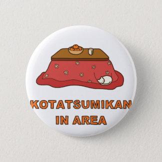 【こたつみかんに注意】Caution KOTATSUMIKAN 5.7cm 丸型バッジ