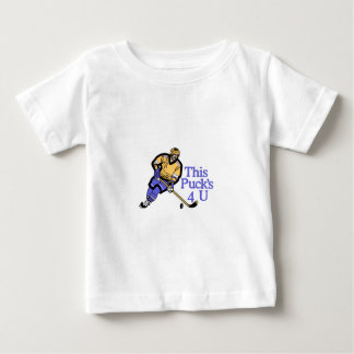 このあなたのためのパック ベビーTシャツ