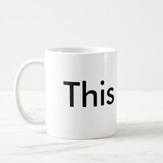このマグ-モダンな詩歌の参照 コーヒーマグカップ