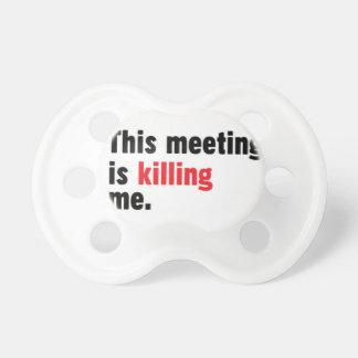 この会合は私を調停者殺しています おしゃぶり