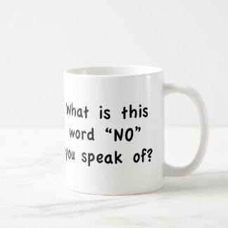 """この単語は何です""""いいえ""""あなたがの話さないか。 コーヒーマグカップ"""