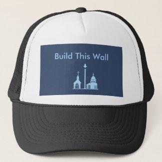 この壁の帽子を造って下さい キャップ