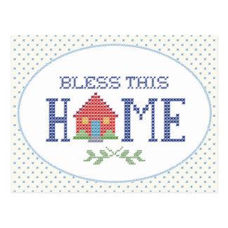 この家の十字のステッチの刺繍を賛美して下さい ポストカード