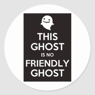この幽霊は友好的な幽霊ではないです ラウンドシール