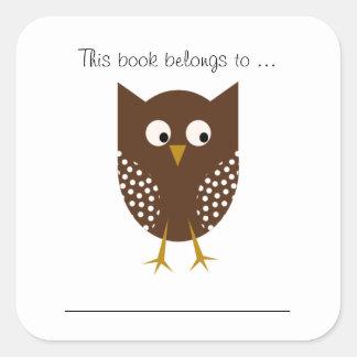 この本はに…属します(ブラウンのフクロウ) スクエアシール