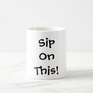 これの一口! マジックマグカップ