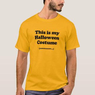 これはおもしろいなハロウィンの私の衣裳安くであり、 Tシャツ