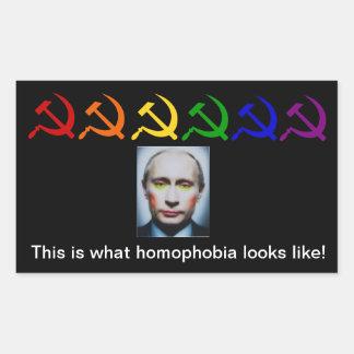 これは同性愛恐怖症が見えるものにです! 長方形シール
