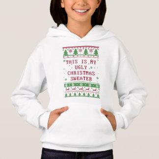 これは私の醜いクリスマスのセーターです
