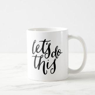これをしよう コーヒーマグカップ